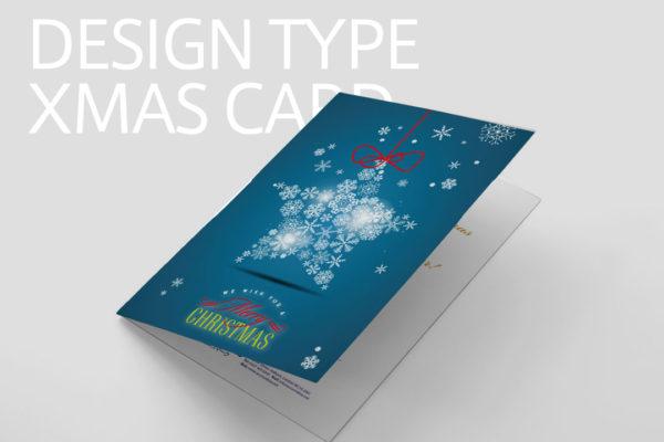 デザインタイプ クリスマスカード