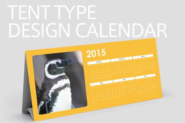 テントタイプデザインカレンダー